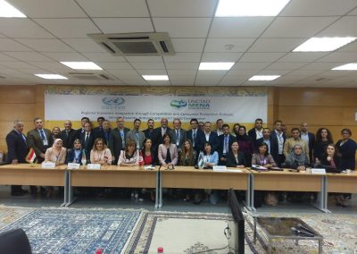 7-10 May 2018, Tunis, Tunisia: Regional Workshop on Competition Law and Policy